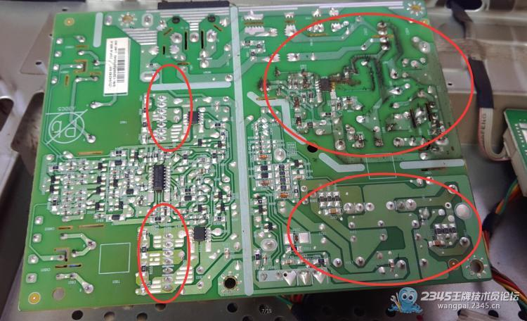 维修显示器亮度电路故障2例