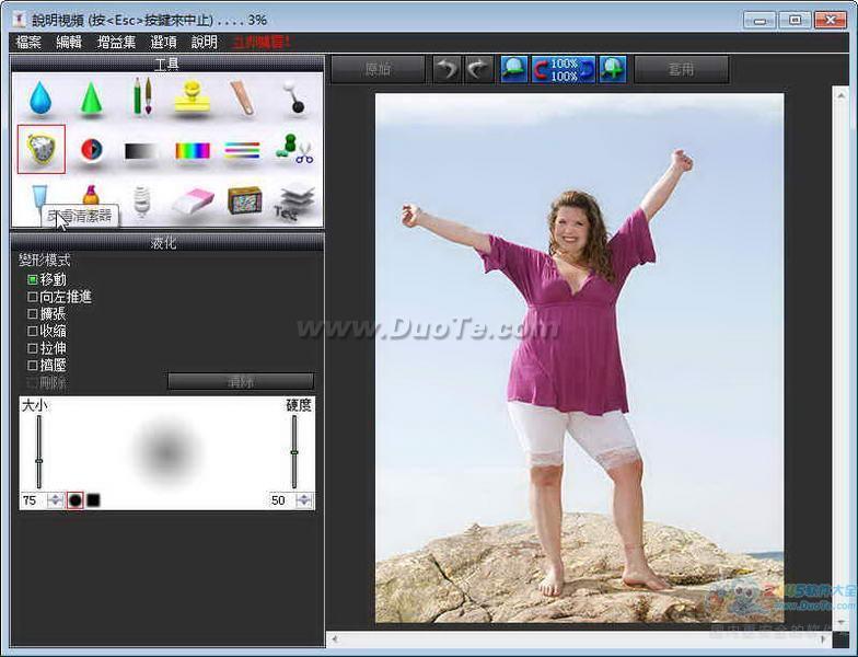 PhotoInstrument(数码照片处理软件)下载