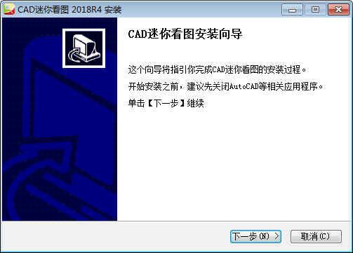 CAD迷你看图软件钱柜娱乐