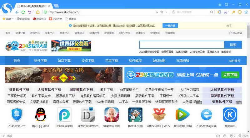搜狗高速浏览器钱柜娱乐