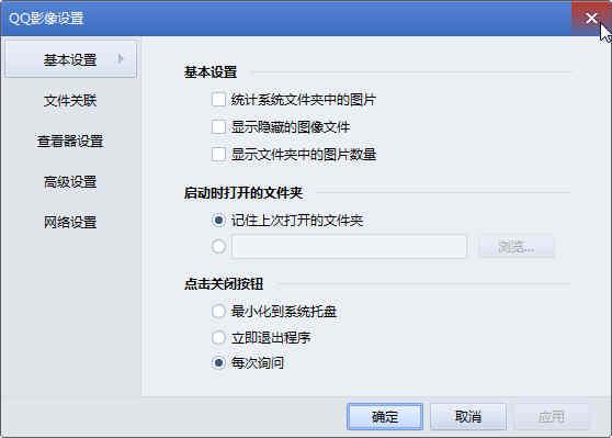 QQ影像钱柜娱乐