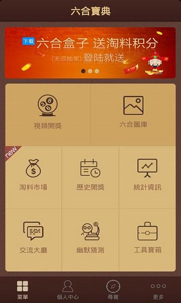香港2019开奖结果+开奖记录_六合开奖查询app下载