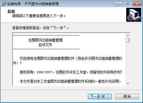 e8进销存财务软件钱柜娱乐
