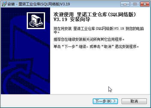 里诺工业仓库管理天津快三手机app下载主页-彩经_彩喜欢件下载