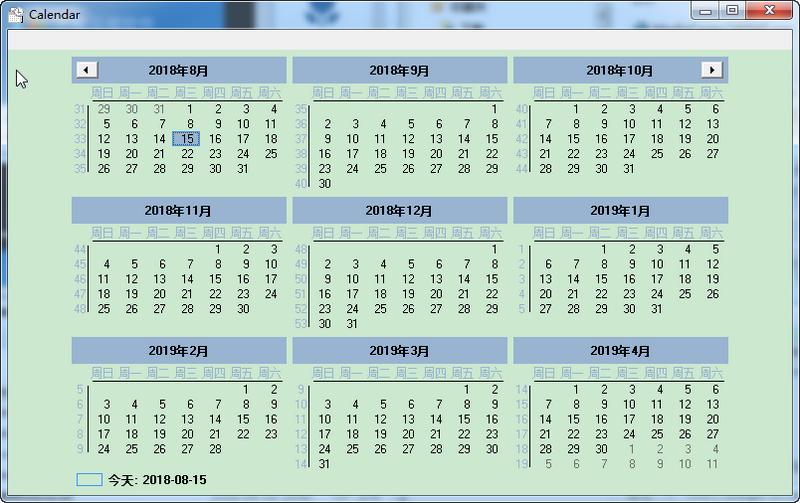 DesktopOK (桌面圖標布局保存/恢復)下載