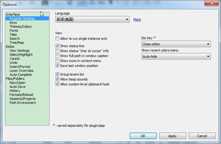 SynWrite(代码编辑器)下载
