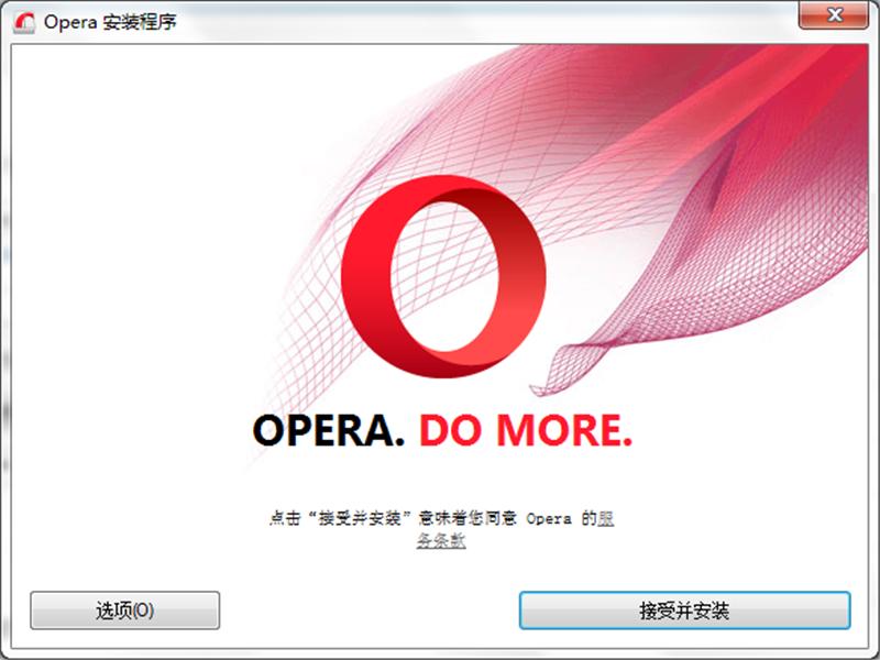 Opera欧朋浏览器 64位 V57.0.3098.106 正式版