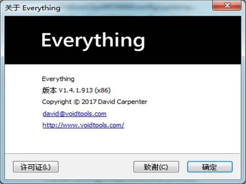 Everything(文件搜索工具)32位下载