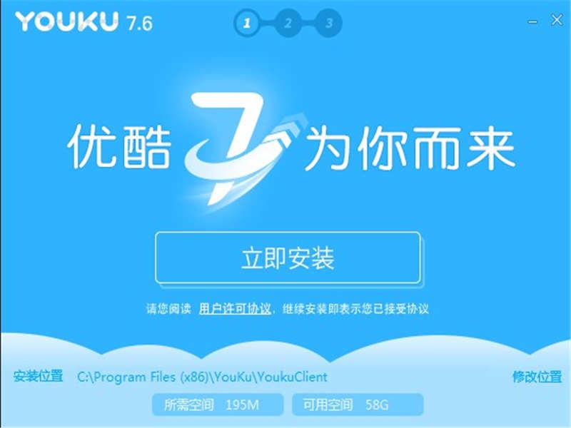 网彩快三大小算法官方网址22270.COM_优酷客户端下载