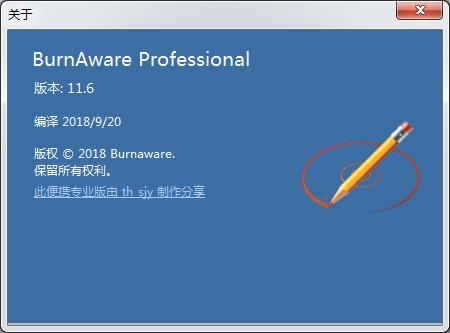 BurnAware Free Edition(压缩刻录)下载