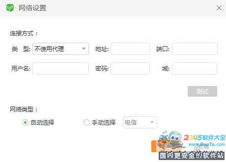 沪江网校电脑版钱柜娱乐