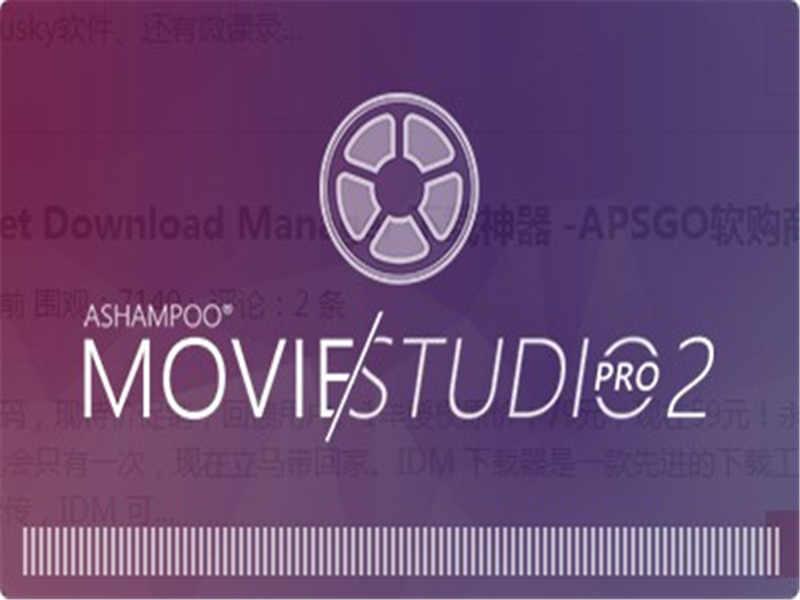 電影編輯剪輯制作(Ashampoo Movie Studio)下載