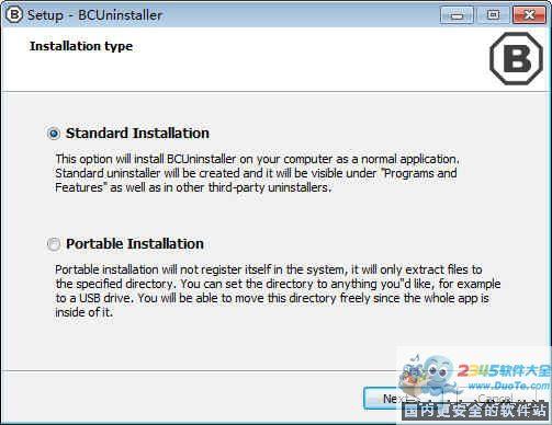 Bulk Crap Uninstaller(批量卸載軟件)下載
