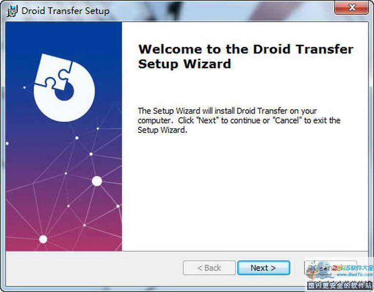 droid transfer(安卓手機同步)下載
