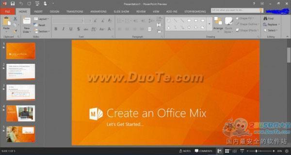Microsoft Office Visio 2019下载
