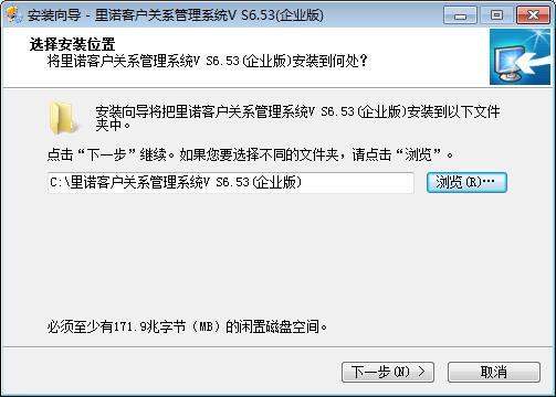 里诺客户管理软件下载
