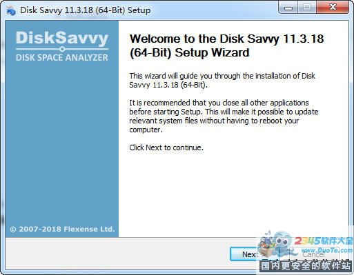 Disk Savvy(x64)(硬盤空間分析工具)下載