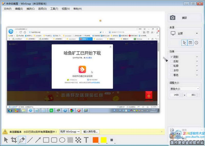 Windows Snapshot Maker(WinSnap)下载