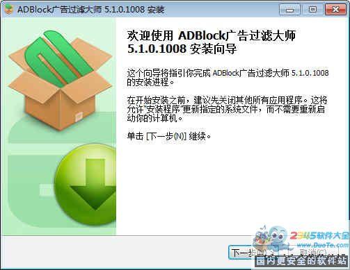 ADBlock广告过滤大师钱柜娱乐