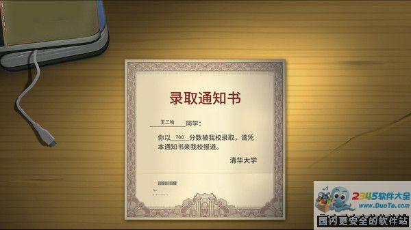 在家网上兼职招聘_中国式家长下载