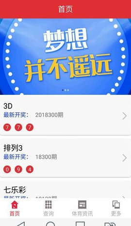 大大彩票软件下载_宝马彩票app下载_热门彩票软件下载
