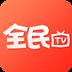 全民TV 1.2.3
