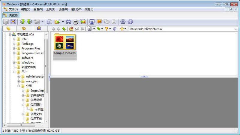 XNview (图像查看转换)