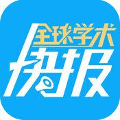 CNKI全球学术快报 1.0.1.21