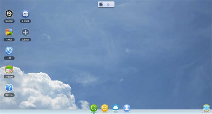 gleasy云服务平台图片