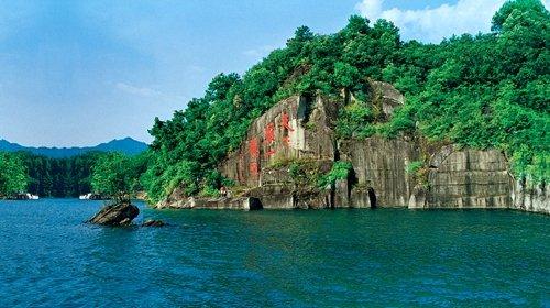 千岛湖天池岛旅游景点简介,图片,旅游信息推荐-2345