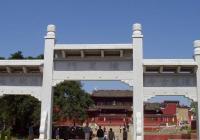 赣州文庙天气,江西赣州文庙天气预报查询一周 高清图片