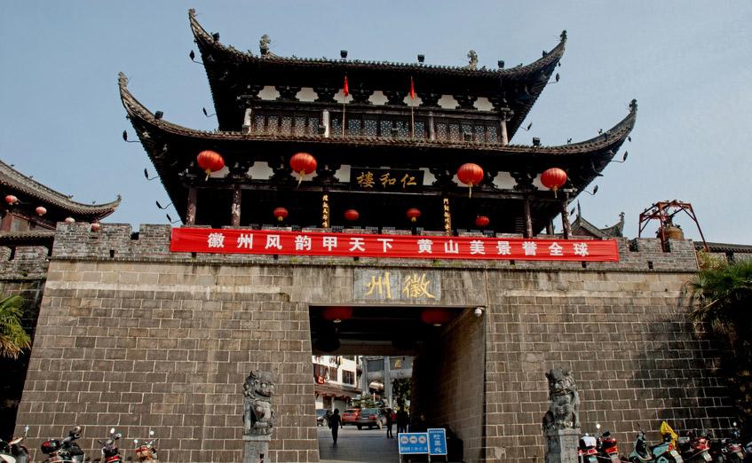 歙县位于杭州,千岛湖,黄山,九华山旅游线的中心点,徽杭,屯芜公路在此
