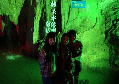 张关水溶洞风景区旅游-张关水溶洞风景区旅游景点-张