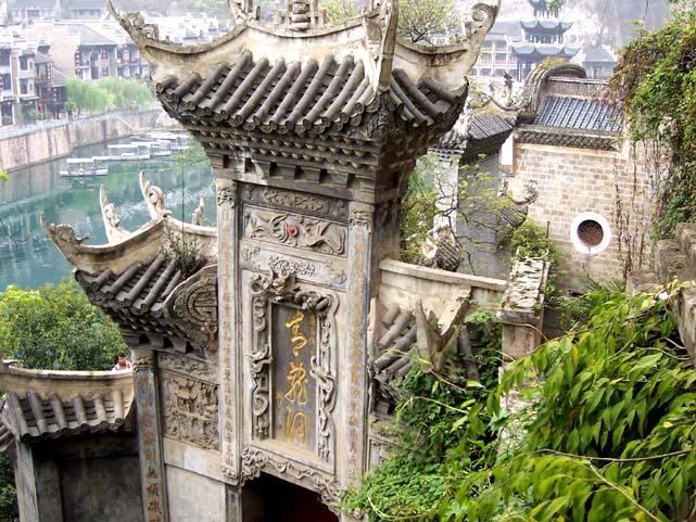 贵州之旅:镇远古城之青龙洞