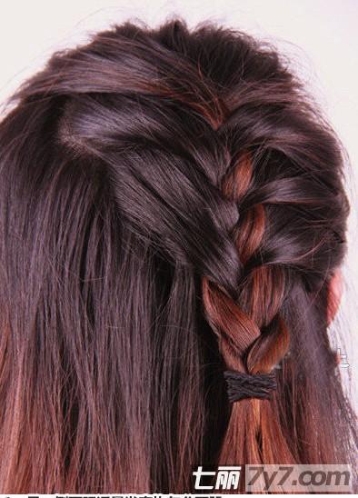 图解侧编公主发型扎法步骤