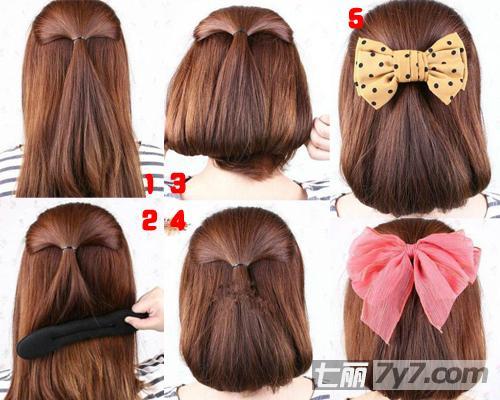 头发造型三步骤