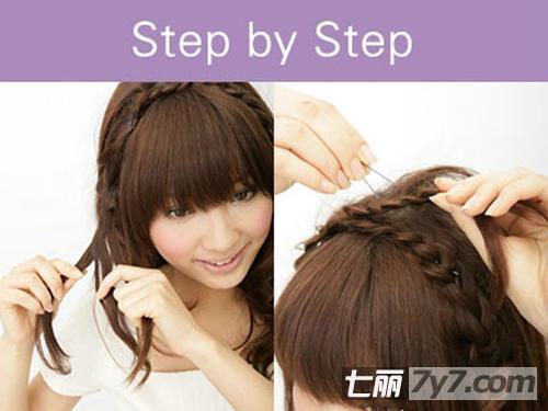 左右两侧的编发分别跨过头顶往反方向搭过去