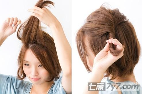 日系短发发型扎法 露额也优雅