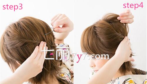 短发怎么扎简单好看 公主头发型扎法甜美迷人