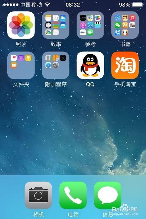 qq专区-手机qq设置头像挂件