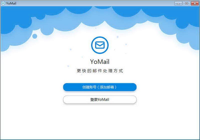 YoMail下载
