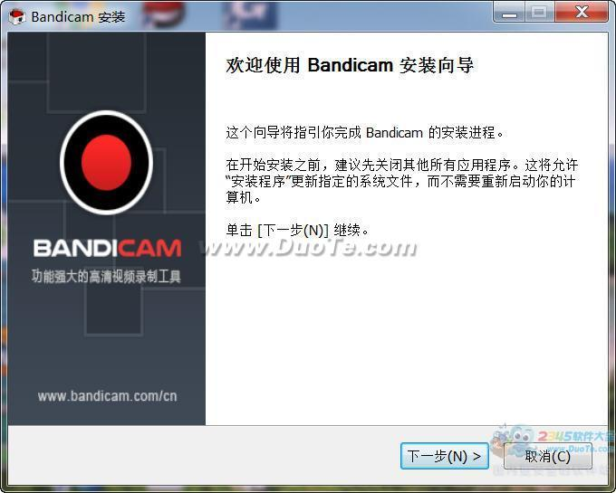Bandicam(视频录制)下载