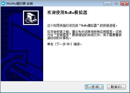 Netease MuMu assistant] Netease mumu Android simulator _