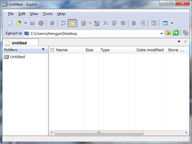 Explzh(壓縮文件提取工具)下載
