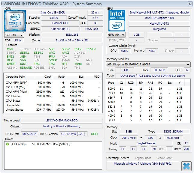 HWINFO64(硬件检测)下载