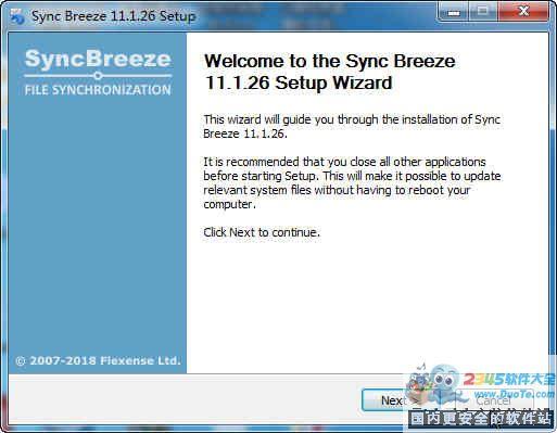 Sync Breeze(文件管理) 32位下载