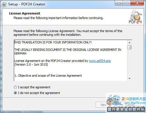 PDF24 Creator下载