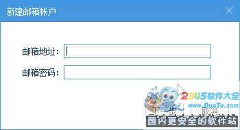 bossmail企业邮箱(老板邮局)下载