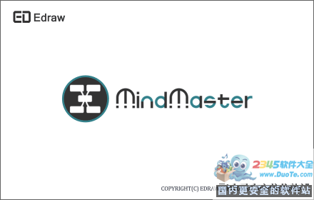 MindMaster思维导图软件 for Mac下载