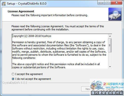 CrystalDiskInfo(硬盘检测工具)下载